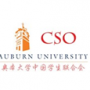 Logo for Chinese Student and Scholar Association