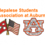 Logo for Nepalese Students Association