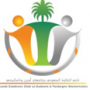 Logo for Saudi Students Club