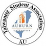 Logo for Taiwan Student Association